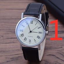 Ретро простые женские часы