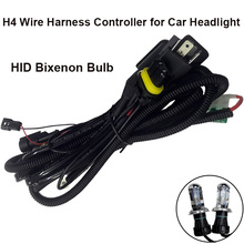 цена на 2019 12V 35W 55W HID Bi xenon H4 Wire Harness Controller for Car Headlight Retrofit connect hid bixenon projector lens Car Auto