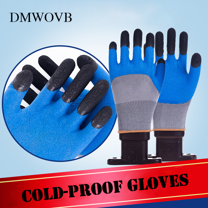 1 Pair Garden Emulsion Gloves Waterproof Wear-resistant Gloves Double Grumming Durable Use Goods For The Garden Work Glove