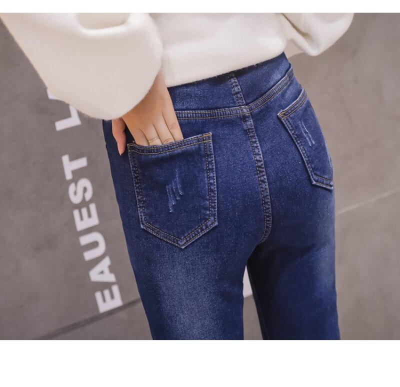 pregnant jeans pants (2)