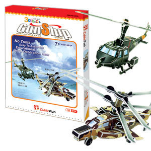 CubicFun 3D puzzle 2 gunship helicopter educational toy free air mail