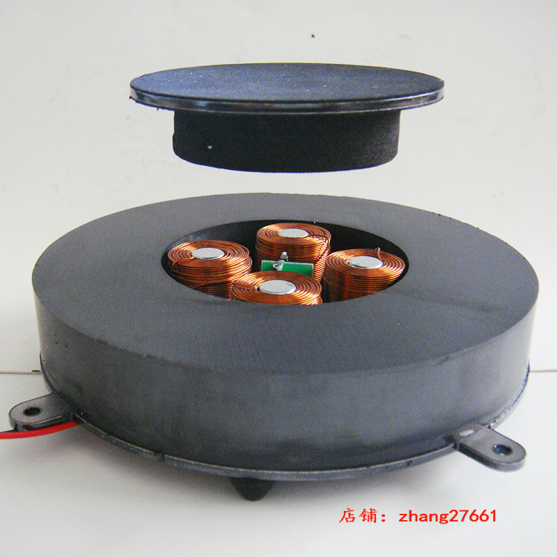 Magnetic Suspension Core Bare System / Magnetic Levitation Display Platform / Magnetic Levitation Moon Lamp 800g-1000g