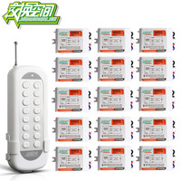 JD211A1N15 With 6 To15 Receivers RF Wireless Remote Control Switch 220V 110V Remote Control 12V Achieve