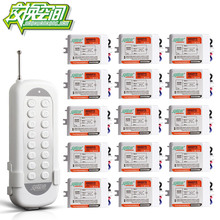 JD211A1N15 With 6 to15 Receivers RF Wireless Remote Control Switch 220V 110V control 12V Achieve Home Automation