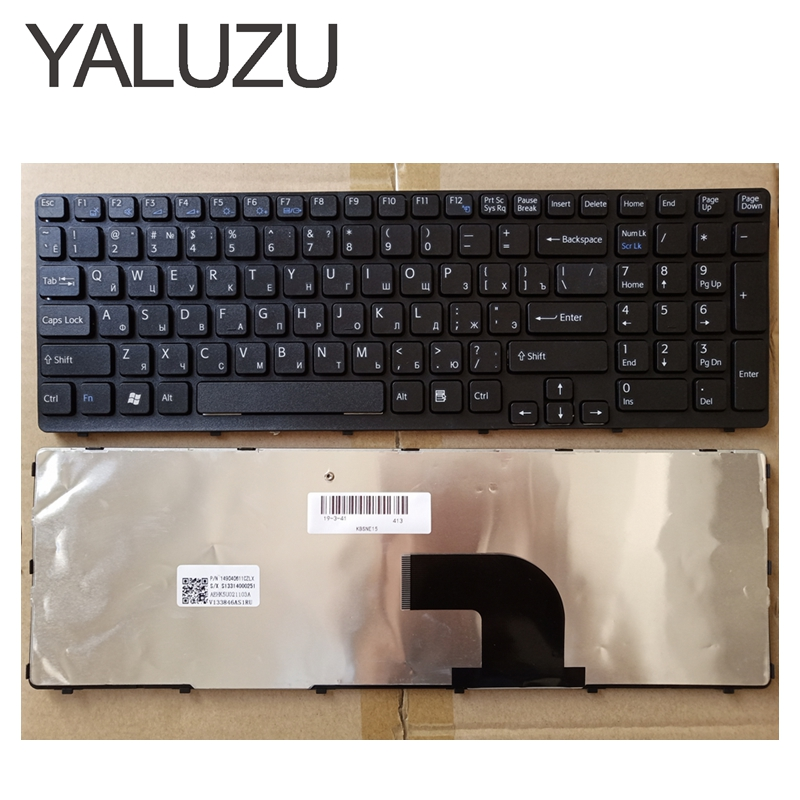 YALUZU Russian Laptop keyboard for Sony SVE17 E15 E15115 E15116 E15118 E1511S SVE151 russian RU layout keyboards black-in Replacement Keyboards from Computer & Office on