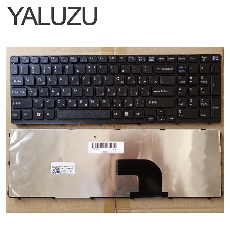 YALUZU Russian Laptop Keyboard For Sony SVE17 E15 E15115 E15116 E15118 E1511S SVE151 Russian RU Layout Keyboards Black
