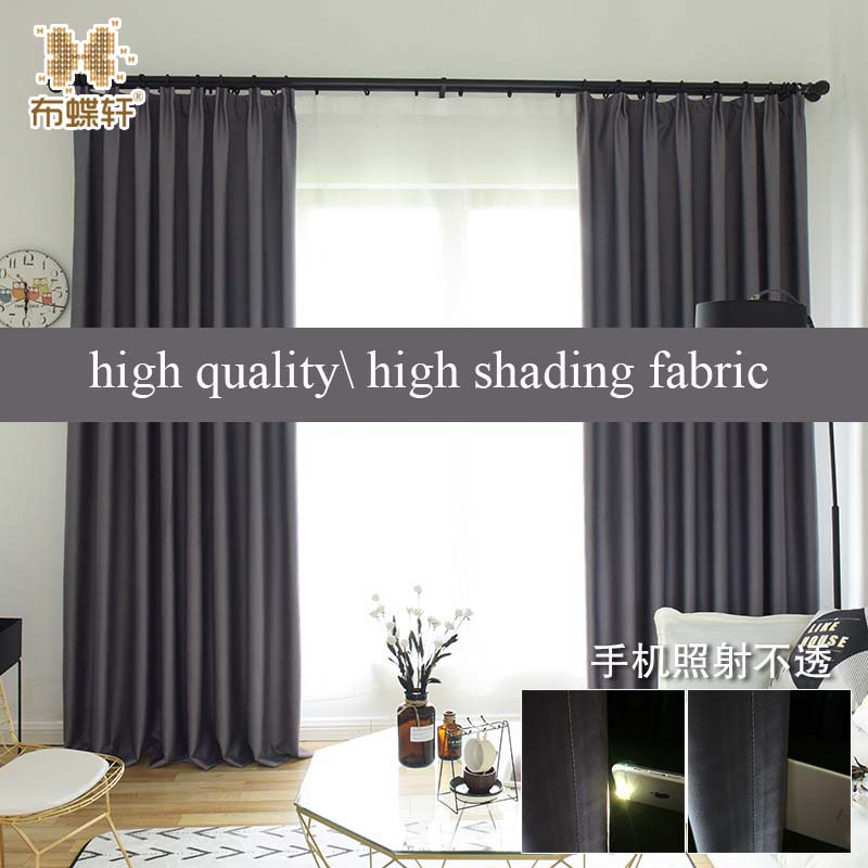 Modern Simple Style 99% High Shading Thermal Insulation Fabric Grey Blackout Curtains for Living Room Bedroom Customized Size