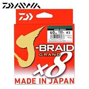 Image 4 - Nouveau J BRAID DAIWA Original grande ligne de pêche 135M 270M 8 brins tressé PE ligne matériel de pêche 18 20 25 30 35LB fabriqué au japon
