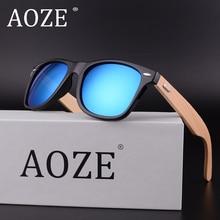 AOZE2018 New Fashion Brand Design Wood Men Bamboo Sunglasses Women Sun Glasses Boy Sport Goggles Glasses Girl Eyewear D1501 цена