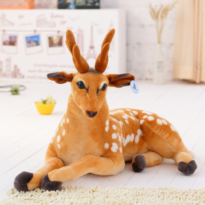 lare 110cm sika deer plush toy , simulation prone deer hug toy Christmas gift x250 free shipping big size simulation of sika deer plush toy soft stuffed doll good as a gift