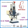110V MANUAL HOT PRESS FOIL STAMPING MACHINE STAMP MACHINE FOR PVC, WOOD, PAPER, LEATHER HOT FOIL STAMPER PRINTEING MACHINE