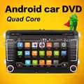 Dois Din android 7 Polegadas Carro DVD Player Para Skoda/Octavia/Fabia/Rapid/Superb/VW/Seat Com Rádio FM Wifi GPS de Navegação