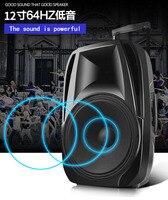 Kaoshi открытый площади Танцы звук 12 дюймов портативный рычаг Высокая мощность динамика