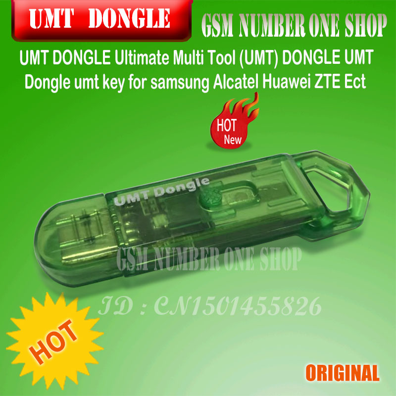 Nouvelle clé UMT Dongle UMT pour Samsung Huawei LG ZTE Alcatel logiciel réparation et déverrouillage - 2