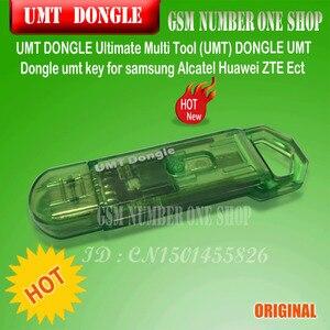 Image 2 - Новый UMT ключ для Samsung Huawei LG ZTE Alcatel программное обеспечение ремонт и разблокировка