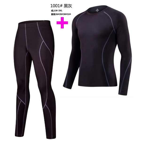 Mens Thermal Underwear Set 2017 Women Fast-Dry Technology Surface Elastic Force Long Johns Suit Compression lucky john For Men