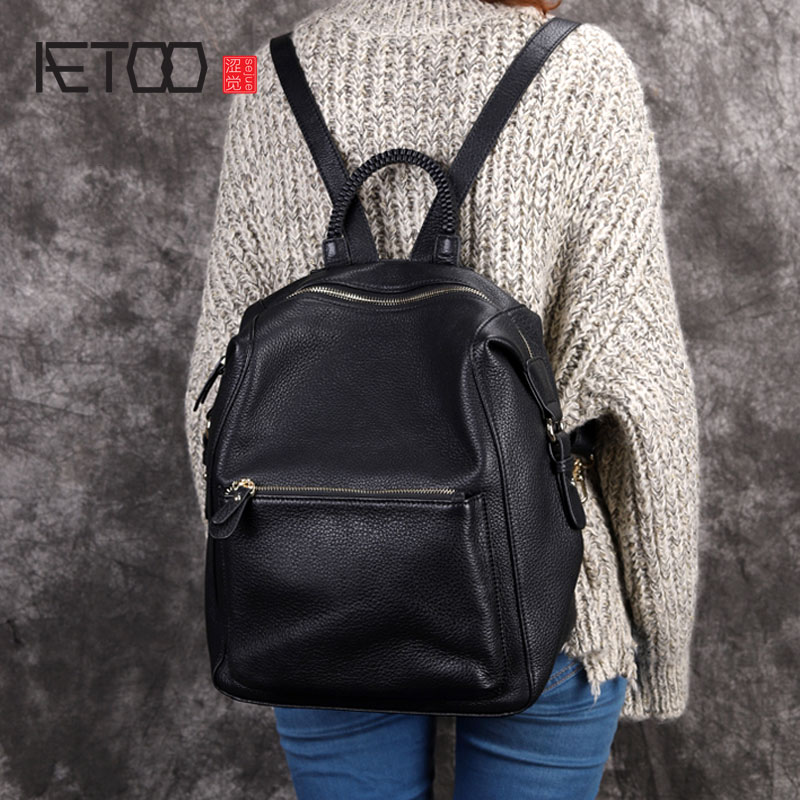 AETOO New leather ladies shoulder bag leather casual fashion Europe and the United States trend female backpack female bag big aetoo new leather ladies shoulder bag leather casual wild fashion europe and the united states trend female backpack female bag