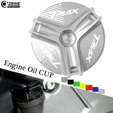 Motorcycle Engine Oil Filter Cup Plug Cover Screw For Yamaha T-MAX500 T-MAX530 t-max 500 t-max 530 TMAX 500 TMAX 530 cnc adjustable motorcycle brake clutch levers for yamaha tmax 500 tmax 530 t max500 t max530 t max 500 530