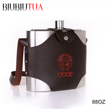 BIUBIUTUA 88oz Big Capacity Military Stainless Steel Hip Flask CCCP Whiskey Flask With Removable Leather Holster