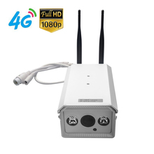 4G Mobile Bullet 1080P HD IP Camera with 4G FDD LTE Network Worldwide & Free APP for Remote Monitoring & Recording & Waterproof