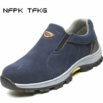 big size mens fashion steel toe caps working safety shoes slip-on platform anti-puncture cow suede leather factory site boots