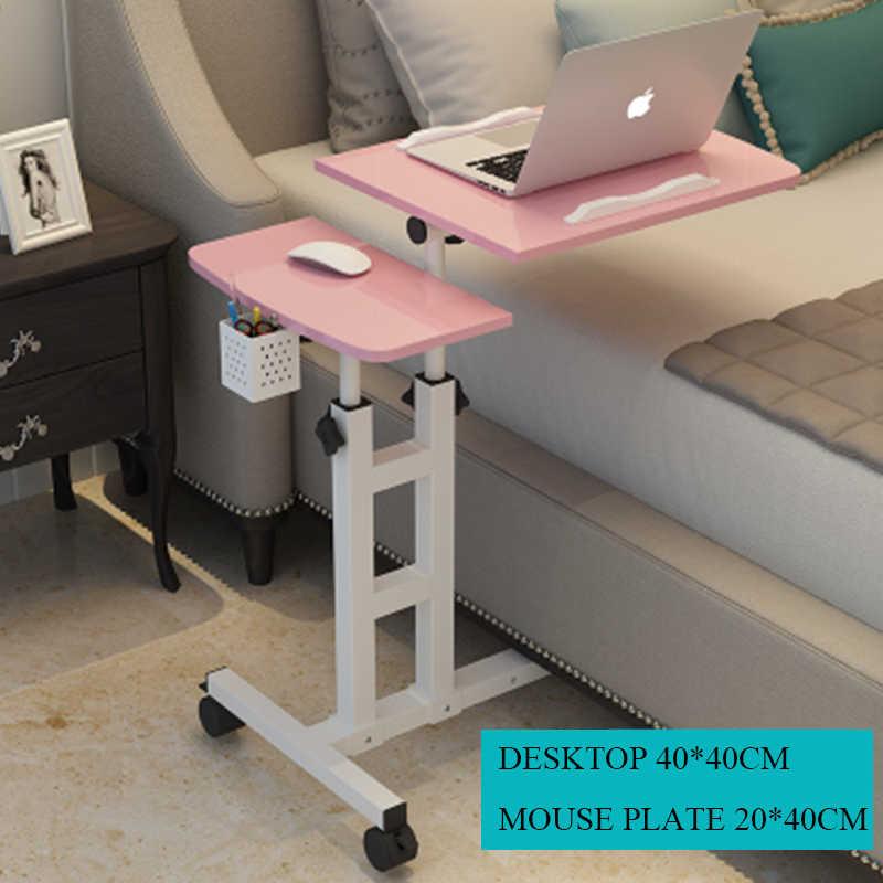 Складной компьютерный стол 64*40 см регулируемый портативный стол для ноутбука вращающийся стол для ноутбука может быть поднят стоячий стол