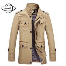 YAUAMDB, мужской Тренч,, весна, осень, размер, M-6XL, хлопок, мужская куртка, пальто, одежда, мужская ветровка на молнии, одежда y105