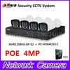 Dahua NVR Security CCTV Camera Kit NVR2108HS 8P S2 Motorized Zoom Camera IPC HFW4431R Z P2P