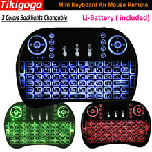 Rechargeable i8 Backlight Russian EN Spanish Arabic Mini keyboard touchpad air mouse for Android Smart TV Box PC remote control