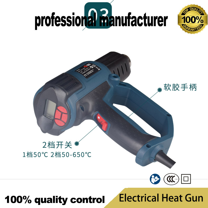 цена на Digital thermostat industrial heat gun 2000W double speed LCD temperature display digital hot air gun