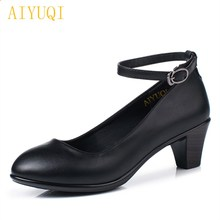 AIYUQI Women office shoes 2019 autumn new shallow mouth Mary Jane shoes,work professional shoes, business dress women