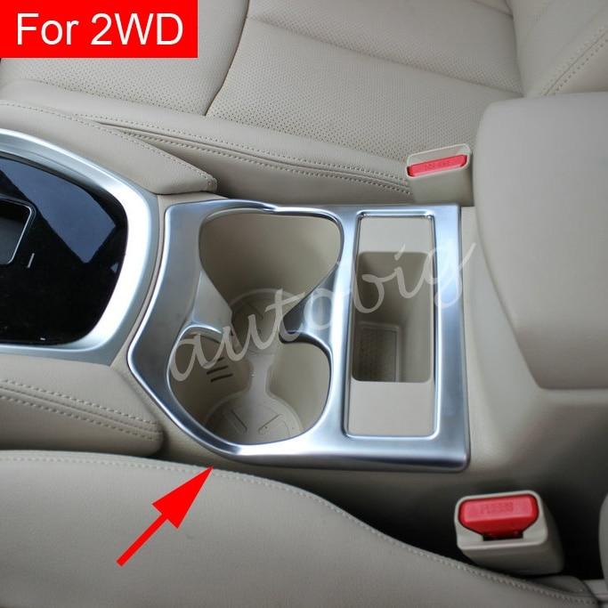 2014 Nissan Sentra Interior: Pearl Chrome Interior Cup Holder Trim Cover Molding