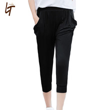 51482acee59 XS-6XL Korean Style Women Solid Loose Casual Pants Summer Plus Size Pocket  Fashion Harem Cropped Pants