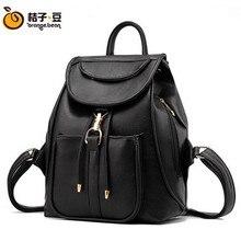 Новый 2016 женская Мода PU Рюкзак женщины Школа Рюкзак Сумка Кожаная Сумка Книга сумка Черный коричневый
