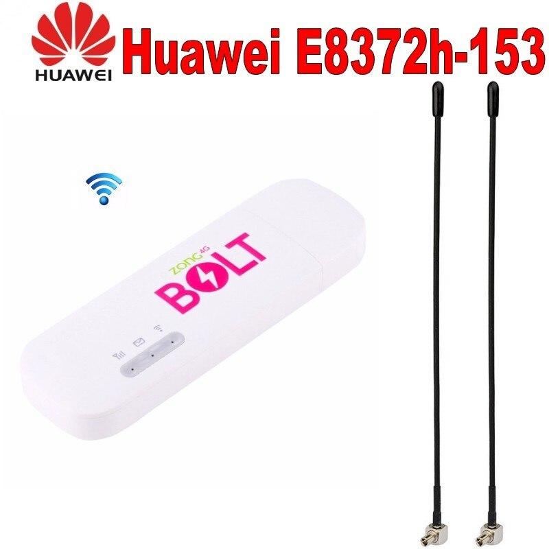 150Mbps Huawei 4G Modem WiFi Huawei E8372 E8372H-153 Plus A Pair Antenna