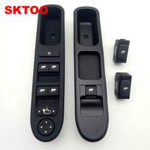 Sktoo 4 шт переключатель окна электрический складной для peugeot