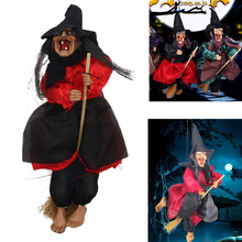 HOT Halloween dekorációk Witch Props Eyes Bright & Laughing Sound Control