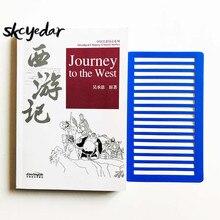 رحلة إلى الغرب مختصرة سلسلة الكلاسيكية الصينية HSK المستوى 5 كتاب القراءة الصينية 2500 أحرف مع بينيين تعلم الصينية