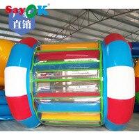 Надувной валик для плавания мяч для детей, дети ходить на водяной шар, Аква прокатки мяч, Ролик Колесо для продажи
