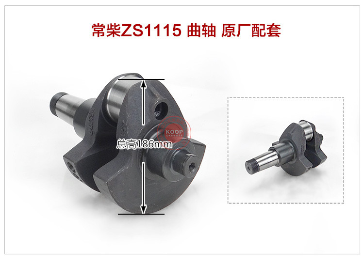 Fast Ship diesel engine ZS1115 Crankshaft use on suit for Changchai and all Chinese brand fast ship diesel engine 188f conical degree crankshaft taper use on generator suit for kipor kama and all chinese brand