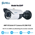 Sunell 4MP Intelligent POE IP Bullet Camera High Dual 1GHz Process with 3.0-12mm Varifocal lens, Ambarella solution,Tamper Free