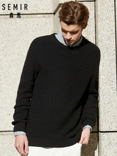 SEMIR Men Knit Sweater Men's Rib Knit Sweater Soft Cotton Blend Sweater with Ribbed Crewneck Cuffs and Hem Fashion for Spring cross wrap front rib knit bardot tee