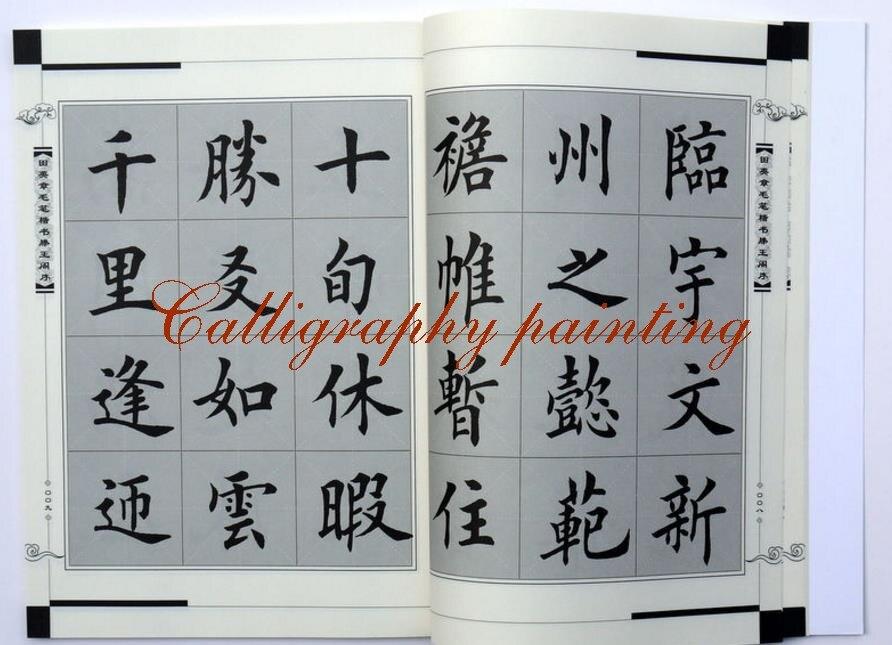 Caligrafia Chinesa Dicionário Livro Yan
