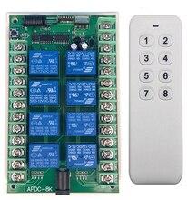 Interrupteur de télécommande sans fil, 12V 24V, 8 canaux, 8 canaux, RF, système de contrôle à distance, récepteur émetteur, relais 8 canaux, 315/433 MHz