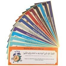 19 Pcs 이슬람 가족 Dua 스티커 데 칼 벽화 이슬람 아랍어 인용 편지 벽 스티커 침실 홈 장식 9x20cm