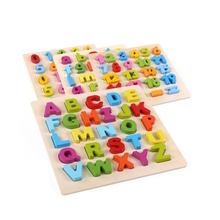 GEEK KING Montessori Baby wooden puzzles toy for children 2-4 years old 3d puzzle jigsaw board educational toys free shipping