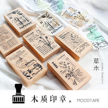 moodtape vintage wood clear stamp for DIY scrapbooking/photo album Decorative vegetation plant rubber seal