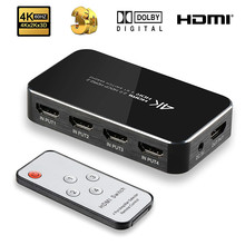 2019 mejor 4 K HDMI 2,0 interruptor soporte HDCP 2,2 4x1 HDR interruptor HDMI 4 K 60Hz interruptor HDMI 2,0 4 puerto HDMI interruptor para PS4 Apple TV(China)