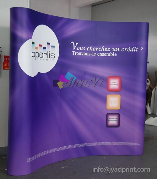 Exhibition Stand Gimmicks : High quality magnetic arc pop up stand