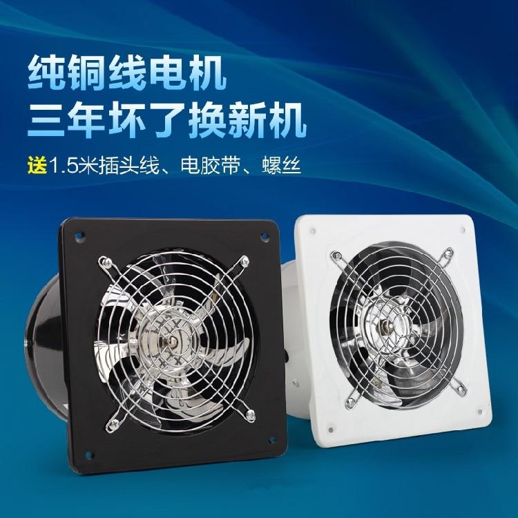 Strong Exhaust Fan Exhaust Fan Kitchen Toilet Wall 6 Inch Kitchen Window For The Fan Fan On
